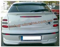 Юбка на задний бампер под покраску на Fiat Brava 1995-2001