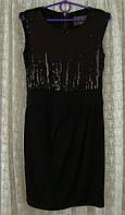 Платье модное клубное New Look р.44 7575а