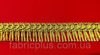 Бахрома  люрекс  золото  2 см