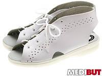 Обувь профилактическая женская с ортопедическим профилем (медицинская обувь) BMPROFI W
