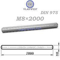 Шпилька різьбова М8*2000 оцинкована DIN 975