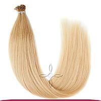 Натуральные славянские волосы на капсулах 55-60 см 100 грамм, Омбре №12-22