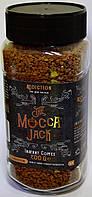 Кофе растворимый The Mocca Jack Addiction 200 гр (Германия)