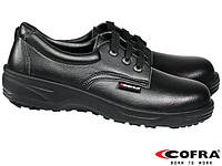Обувь для химической промышленности (спецобувь) BRC-PHARM