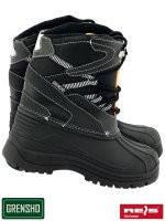 Утепленные ботинки (сапоги рабочие зимние) BSNOW-FMN BP