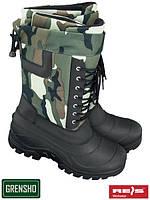 Сапоги резиновые зимние (рабочая обувь) BSNOW-TAIGA MO