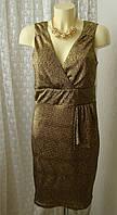 Платье модное клубное So Fabulous р.48 7576а