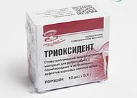 Триоксидент, Владмива