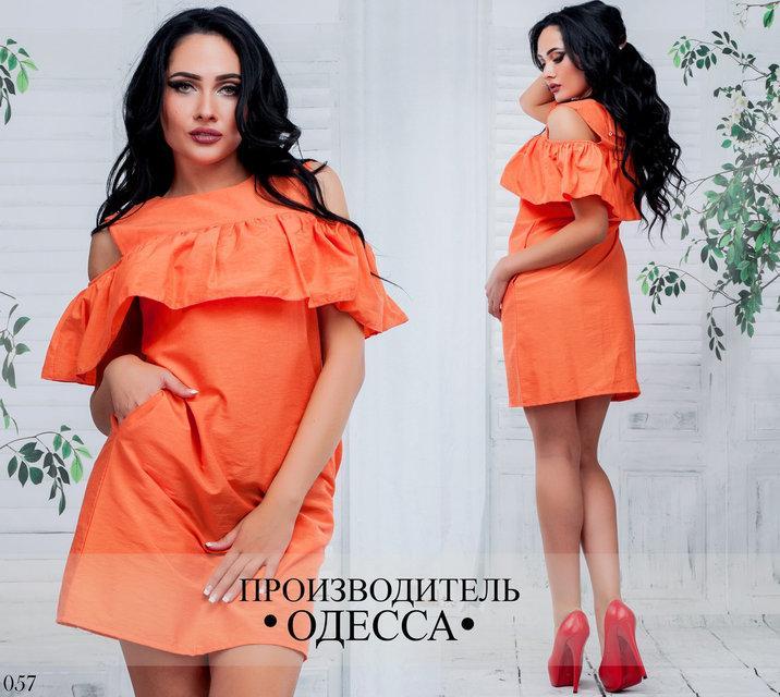 b3ce6a95350 Оранжевое летнее платье - Гармония Мод в Одессе
