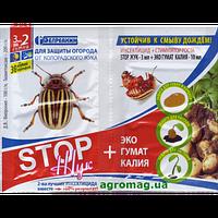Инсектицид STOP ЖУК 3мл + ЭКО ГУМАТ КАЛИЯ 10 мл