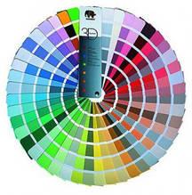 Послуга колеровки фарби на палітрі Caparol 3D Plus(всередині палітра для вибору кольору)