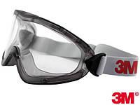 Защитные очки с уплотнителем и сменным стеклом 3M-GOG-2890SA