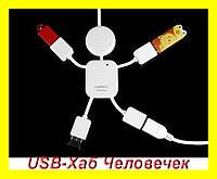USB-Хаб (разветвитель) Человечек 4 порта