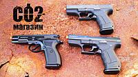 Новые модели турецких стартовых пистолетов.