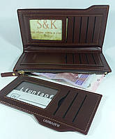 Мужское портмоне LIU коричневого цвета