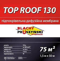 Кровельная мембрана TOP ROOF 130
