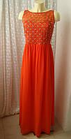 Платье вечернее нарядное вышивка макси р.46 7579а