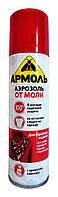 Аэрозоль от моли Армоль с ароматом лаванды - 150 мл.