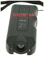 Отпугиватель собак ультразвуковой ZF-851Original  03021
