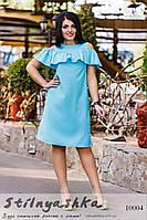 Большое платье с воланами ментол