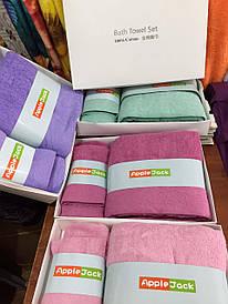 Набор полотенец в подарочной коробке