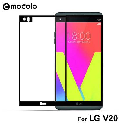 Защитное стекло Mocolo Full сover для LG V20 чёрный, фото 2