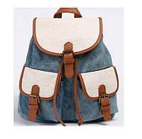 Рюкзак молодежный Safari подростковый женский