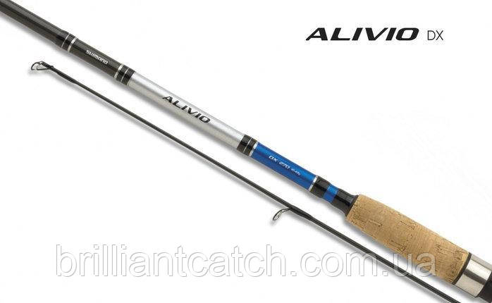 Спиннинг Shimano Alivio DX 2,10UL 2-10гр