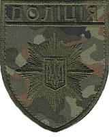 Шеврон Полиция (общий) бундес