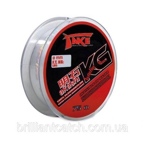 Флюорокарбон Lineaeffe Take AKASHI (100%Fluoronylon) 75м. 0.18мм  FishTest-7.00кг  Made in Japan