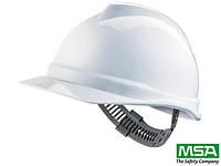 Каска защитная MSA устойчивая к UV-излучению MSA-KAS-VG500-V W