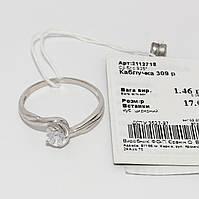 Серебряное кольцо 2112718
