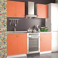 Кухонный гарнитур модульный 1,4 метра из 4 модулей лосось - оранжевая (кухонный комплект мебели)