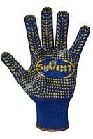 Перчатки трикотаные синие 71061 с ПВХ  точкой