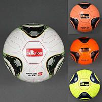 Мяч футбольный 772-444 (50) 4 цвета, 400гр, TPU, шар с ниткой