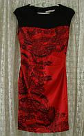 Платье модное красивое Yuzhongxiehou tm р.40-42 7582