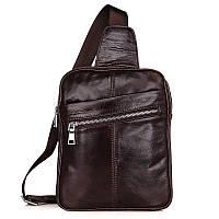 """Рюкзак сумка через плече """"Стиляга 2"""" кожа"""