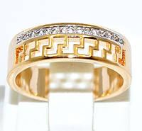 Кольцо с белыми фианитами, цвет-позолота. Есть размеры.