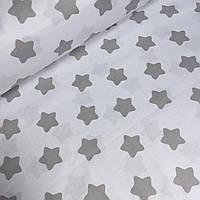 Польский хлопок шлифованный с серые звездами на белом фоне 130 г/м2 № 637
