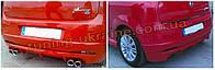 Юбка на задний бампер под покраску на Fiat Grande Punto 2005