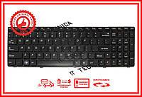 Клавиатура Lenovo IdeaPad G580, G585, N580, N585, Z580, Z585 черная с черной рамкой US
