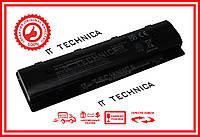 Батарея HP 15-j013 15-j014 15-j015 10.8V 5200mAh