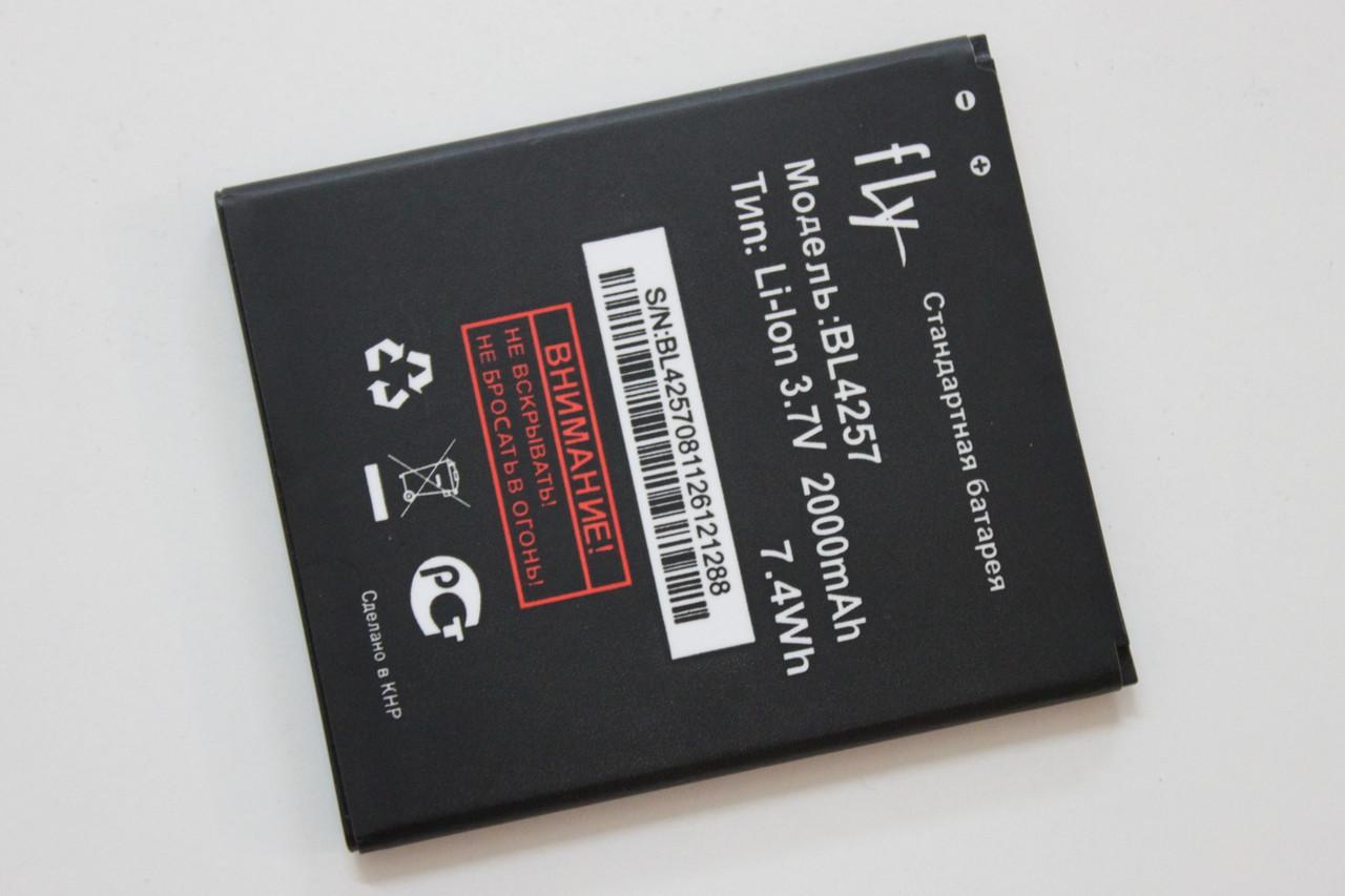 Аккумулятор BL4257 для Fly IQ451