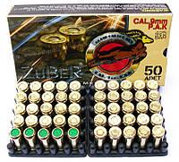 Холостые патроны Zuber 9mm P.A.K.