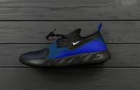 Кроссовки мужские Nike LUNARCHARGE LE SAPPHIRE 15220 темно-синие