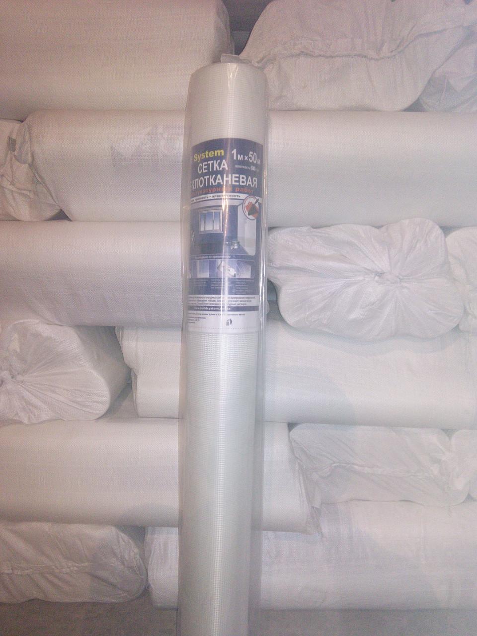 """Сетка строительная штукатурная 70 г/м2  5х 5 мм и фасадная с доставкой - интернет-магазин """"Жалюзи - двери"""" в Днепре"""