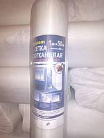 Сетка стеклотканевая белая штукатурная армирующая 70г\м2 - 5*5мм и 60г/м2-2,5х2,5мм ( для внутренних работ )