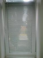 Жалюзи на окна белые горизонтальные с доставкой по Украине