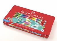 Цветные карандаши Faber-Castell акварельные 60 цветов+аксессуары в металлической коробке 115964