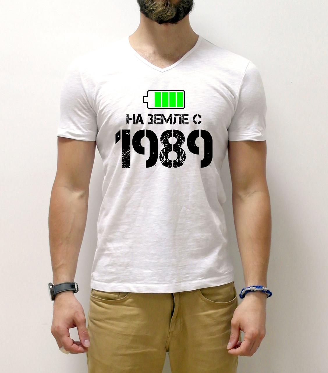 """Мужская футболка """"На земле с 1989"""""""